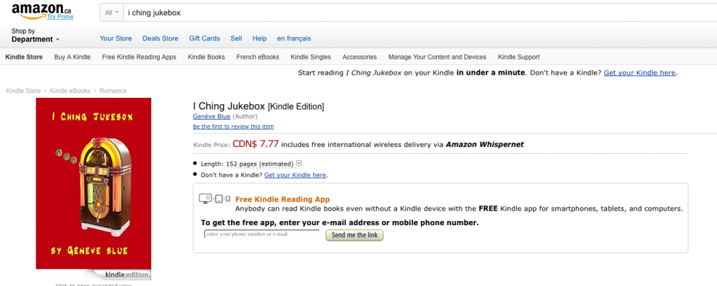 I Ching Jukebox, novel by Geneve Blue, now available at Amazon.